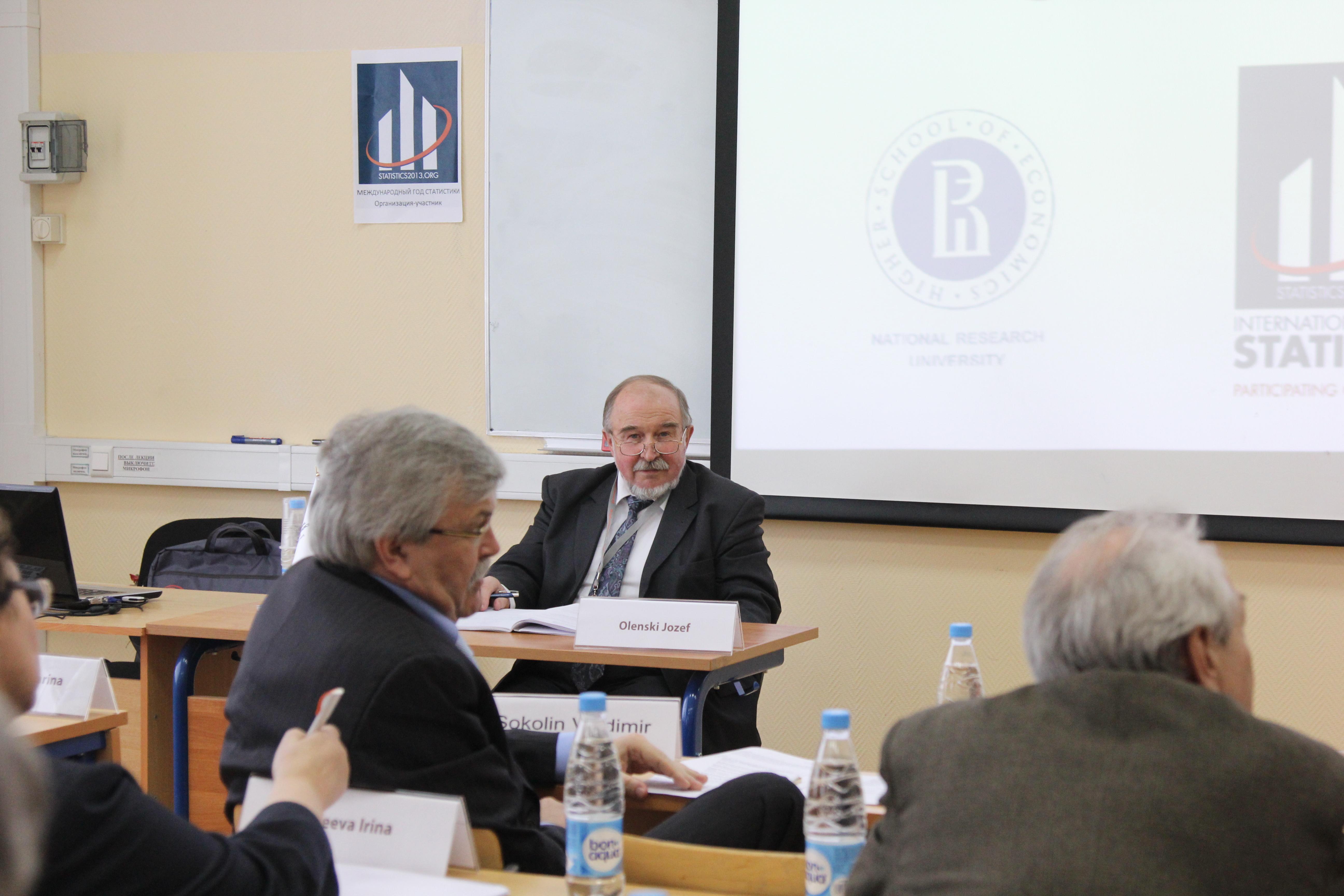 Xiv April International Academic Conference On Economic